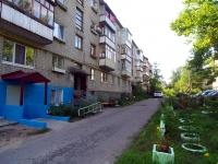 Димитровград, Театральная ул, дом 4