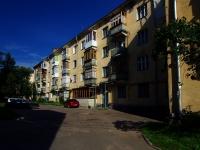 Димитровград, Димитрова пр-кт, дом 1