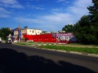 Димитровград, Димитрова пр-кт, дом 2
