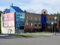 Димитрова проспект, дом 2А. многофункциональное здание