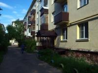 Димитровград, Димитрова пр-кт, дом 3