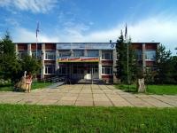 Димитровград, Димитрова пр-кт, дом 4