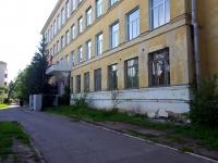 Димитровград, Димитрова пр-кт, дом 5