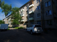 Димитровград, Димитрова пр-кт, дом 7