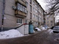 Димитровград, Димитрова пр-кт, дом 11