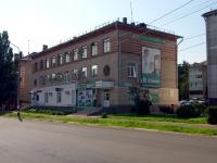 Димитровград, Димитрова пр-кт, дом 13