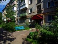 Димитровград, Димитрова пр-кт, дом 17