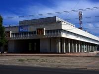Димитровград, Научно-культурный центр  им. Е.П. Славского, Димитрова проспект, дом 12
