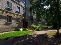 Димитровград, Димитрова пр-кт, дом 23