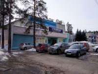 Димитровград, Димитрова пр-кт, дом 16