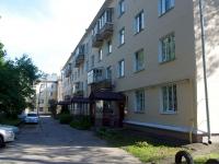 Димитровград, Менделеева ул, дом 2
