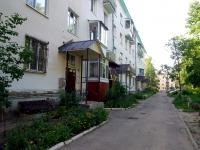Димитровград, Менделеева ул, дом 8