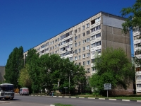 Димитровград, Автостроителей пр-кт, дом 23