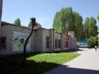 Димитровград, Автостроителей пр-кт, дом 32