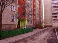 Димитровград, Автостроителей пр-кт, дом 41