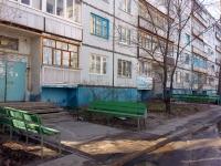Димитровград, Автостроителей пр-кт, дом 43