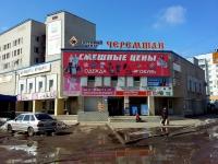 Димитровград, Автостроителей пр-кт, дом 47