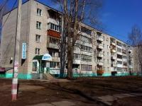 Димитровград, Автостроителей пр-кт, дом 74