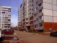 Димитровград, Автостроителей пр-кт, дом 11