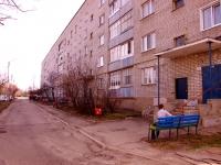 Димитровград, Автостроителей пр-кт, дом 29