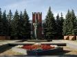 Димитровград, Автостроителей пр-кт, монумент