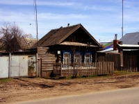 Димитровград, Донская ул, дом 5
