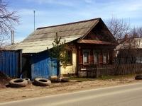 Димитровград, Донская ул, дом 13