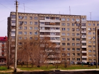 Димитровград, Московская ул, дом 46