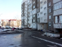 Димитровград, Московская ул, дом 48