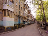 Димитровград, Московская ул, дом 64