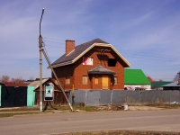 Димитровград, Московская ул, дом 29