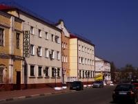 , Gagarin st, 房屋14А