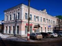 Димитровград, Самарская ул, дом 2