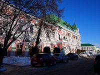 Димитровград, Самарская ул, дом 4