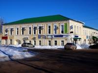 Димитровград, Самарская ул, дом 8