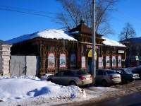 Димитровград, Пушкина ул, дом 131