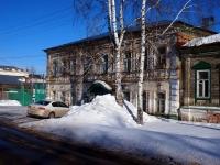 Димитровград, Пушкина ул, дом 141