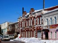 Димитровград, 3-го Интернационала ул, дом 83