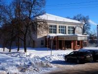 Димитровград, 3-го Интернационала ул, дом 93