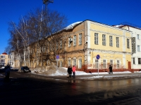 Димитровград, Комсомольская ул, дом 107