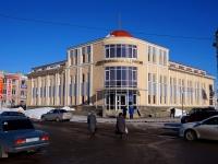 Димитровград, Комсомольская ул, дом 111