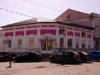 Димитровград, Комсомольская ул, дом 112