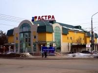 Димитровград, Севастопольская ул, дом 2