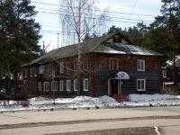, Gvardeyskaya st, 房屋24А