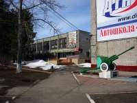 Димитровград, Гвардейская ул, дом 28