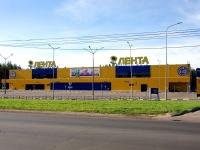 "Димитровград, гипермаркет ""Лента"", улица Свирская, дом 45"