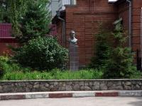 Димитровград, Свирская ул, памятник