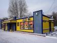 Димитровград, Лермонтова ул, дом2В