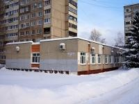, Lermontov st, house2А