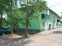 Чита, улица 40 лет Октября, дом 1. многоквартирный дом